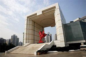 重庆两江新区人民法院