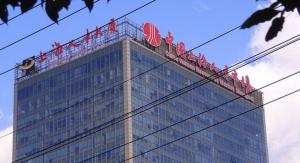 上海人才大厦