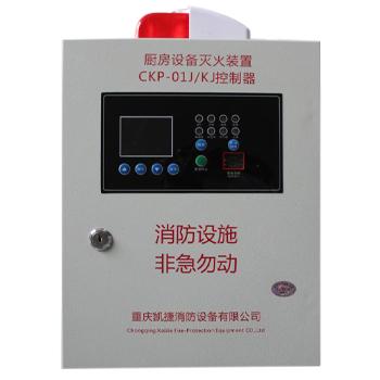 ckp-01j/kj控制器